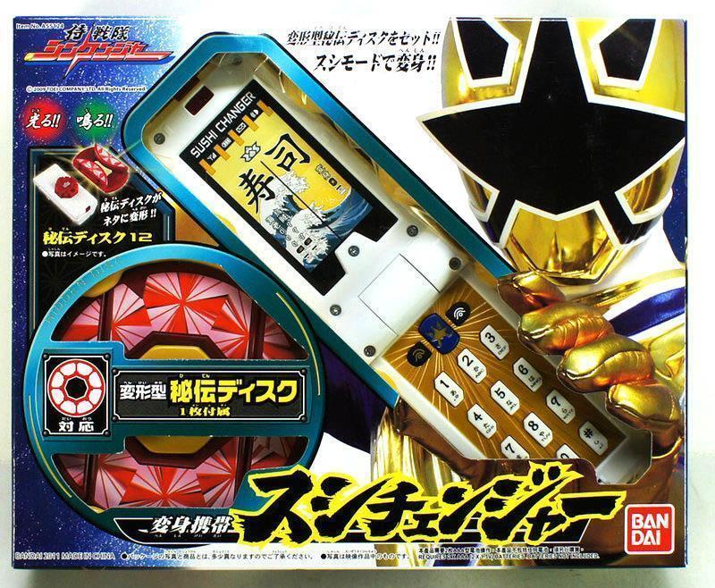 Power Rangers Samurai Sentai Shinkenger Gold Mega Light Samuraizer Morpher MISB