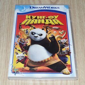 Kung Fu Panda Dvd Russian English Ukrainian New Animation Movie Kung Fu Panda Ebay