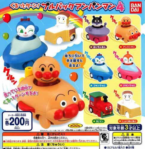 Bandai Anpanman character minicar All 6 set Gashapon mascot toys Complete set