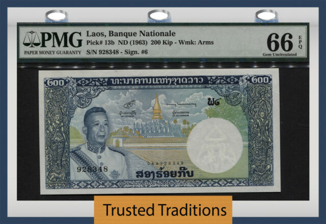 "TT PK 13b ND (1963) LAOS 200 KIP ""SAVANG VATTHANA"" PMG 66 EPQ GEM UNCIRCULATED!"