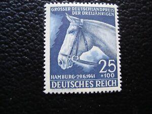 Germany-Stamp-Yvert-Tellier-N-703-N-MH-A47