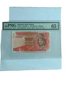 Malaysia-1983-10-Ringgit