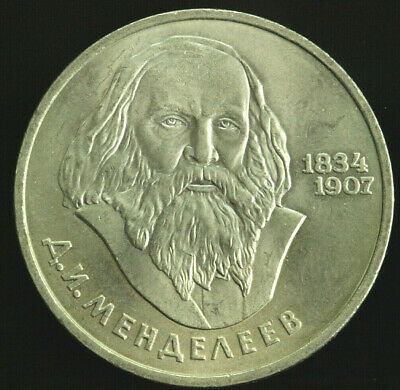 Soviet Russia USSR 1 Ruble 1984 Dmitri Mendeleev Commemorative coin
