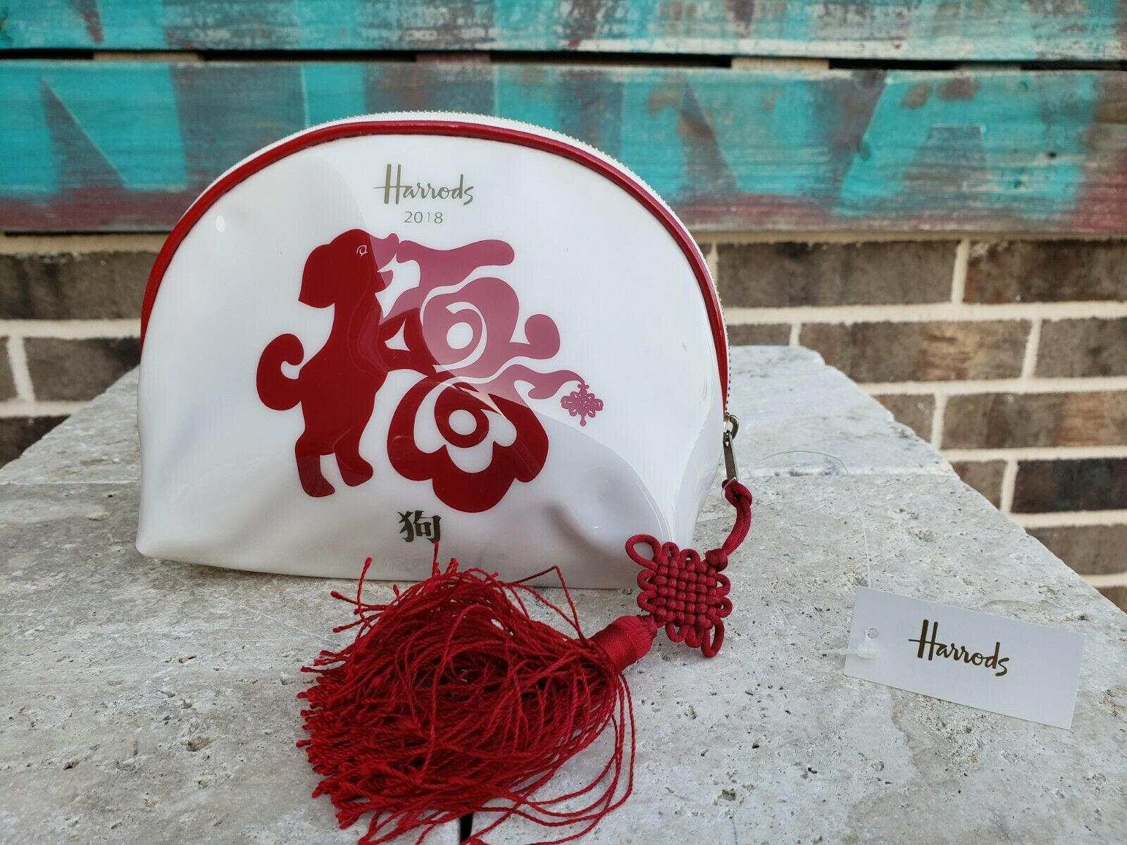 AUTHENTIC HARRODS 2018 Chinese Year of the Dog COSMETIC Case NWT