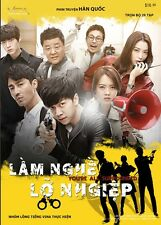 LAM NGHE LO NGHIEP * YOU'RE ALL SURROUNDED