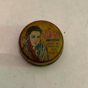 Vintage-Bhimsaini-Kajal-Mascara-Tin