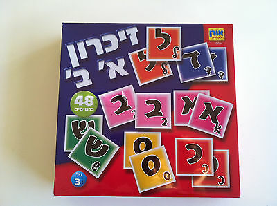 Hebrew Aleph-Beth memory game - teach kids Hebrew Alef-Bet letters (48 parts)