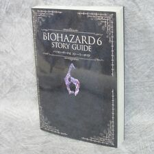 BIOHAZARD 6 Resident Evil Story Guide Art Storyboard Book PS3 CP*