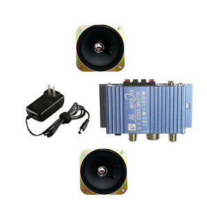 Details about Amplifier Amp and Speaker Upgrade Kit Compatible With  Arcade1Up