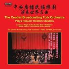 The Central Broadcasting Folk Orchestra Plays Popular Western Classics (CD, Sep-2016, Marco Polo)