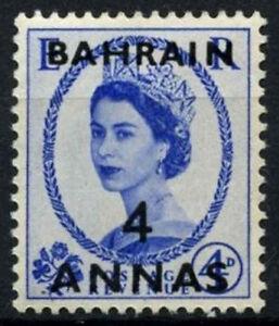 Bahrain-1952-4-SG-86-4a-On-4d-Ultramarine-Definitive-MNH-D48874