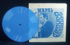 "7""Sonido cine CHARLES AZNAVOUR - dto azul / Azul, Melodiya, made in URSS"