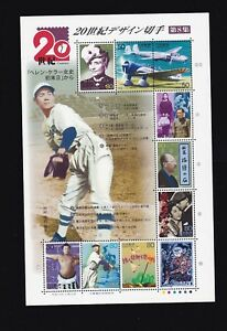 Japan 2000 MNH sheet 800 Yen. The 20th Century Nr 8.See scan. | eBay