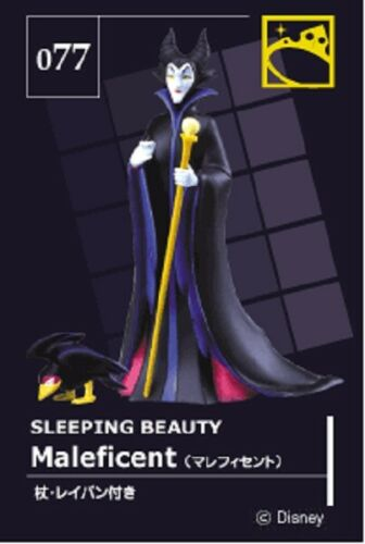 Tomy Disney Japan Magical Collection #077 Sleeping Beauty Maleficent  Figure