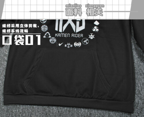 Pullover Anime Masked Rider Kamen Rider Hooded Jacket Unisex Coat Cosplay #8J66
