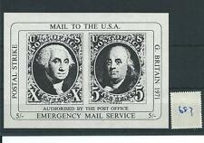 wbc. - GB STRIKE MAIL - SM687- MAIL TO USA  - mini sheet ?