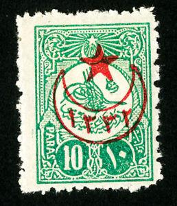 Turkey-Stamps-399-F-OG-LH-Scott-Value-50-00