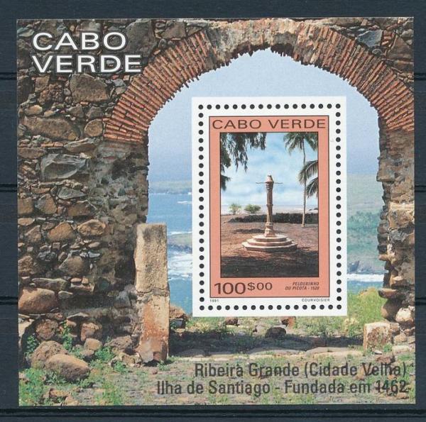 Cabo Verde - 1991 - Tourism - Ruins Of Ribeira Grande, Santiago Island / Ss
