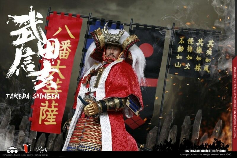 COOMODEL SE040 1 6 Empire Series TAKEDA SHINGEN Tiger of Kai DX Figure