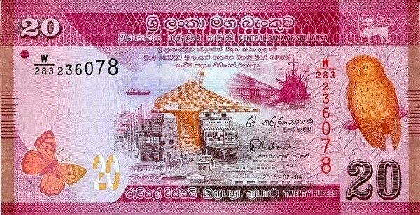 [CF2325] Sri Lanka 2015, 20 Rupia (UNC)
