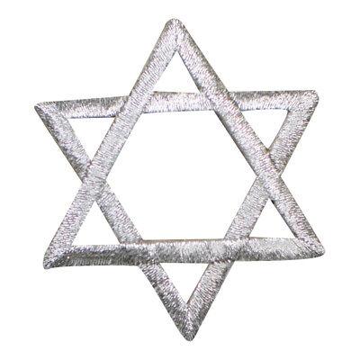 Iron on Gold Star of David Jewish Applique Patch