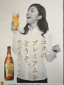 takeuchi yuko dating Detroit dato hookup