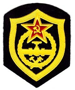 USSR SOVIET RUSSIA PIPELINE TROOPS PATCH COLD WAR