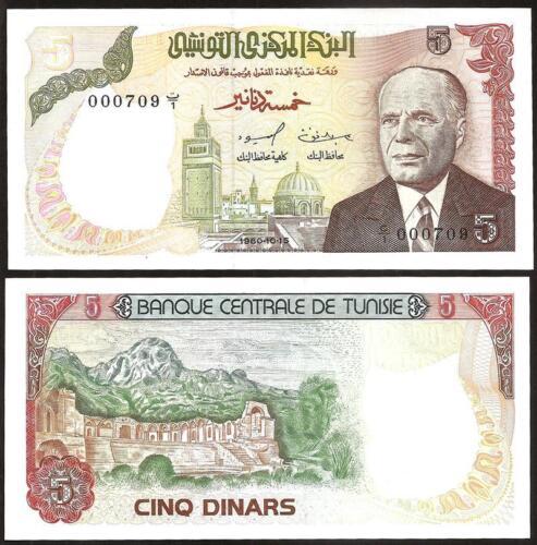 UNC Pick 75 Low Serial TUNISIA 5 Dinars 1980 Low Serial