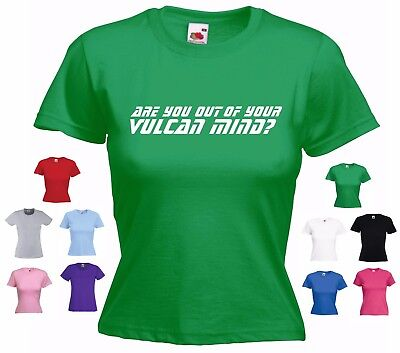 Star Trek McCoy Are You Out of Your VULCAN MIND Heather T-Shirt All Sizes