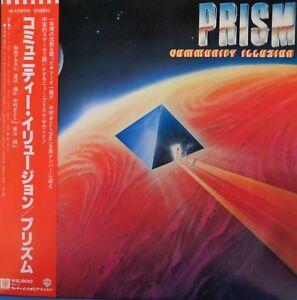 Prism: Community Illusion (M-12501W). 1981 Jazz LP. Japan w/ OBI & Insert. NM