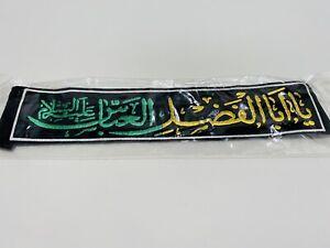 Authentic Shia Ya Abelfazel Headband Muharram Ashura
