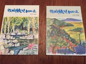 Collectible-Japanese-note-pads-with-artistic-drawings-set-of-2-pads