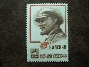 Sowjetunion-Mi-Nr-2738-postfrisch
