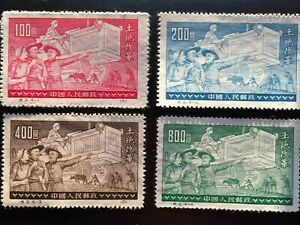 China-Stamp-1952-Land-Reform-4-Stamps-Mint