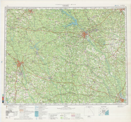 Russian Soviet Military Topographic Maps - state SOUTH CAROLINA (USA) 1:500 000