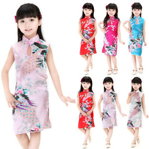 Girls Kids Dress Floral Peacock Cheongsam Chinese Qipao Baby Child Dress