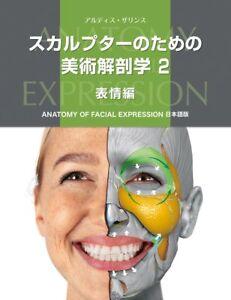 "/""NEW/"" ANATOMY SCULPTING COMPLETE EDITION Hiroshi KatagiriJAPAN SCULPTURES"