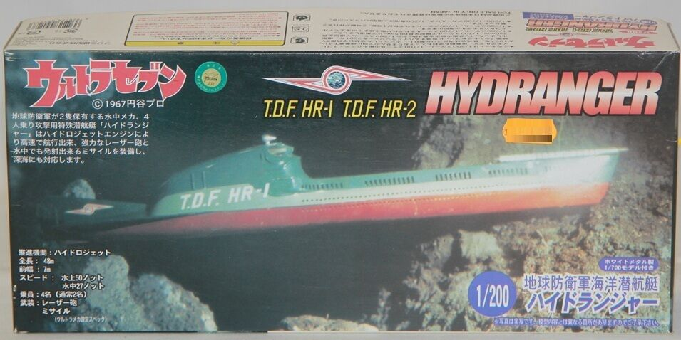 ULTRA-SEVEN   T.D.F HR-1 T.D.F HR-2 HYDRANGER SUBMARINE MODEL KIT (DJ)