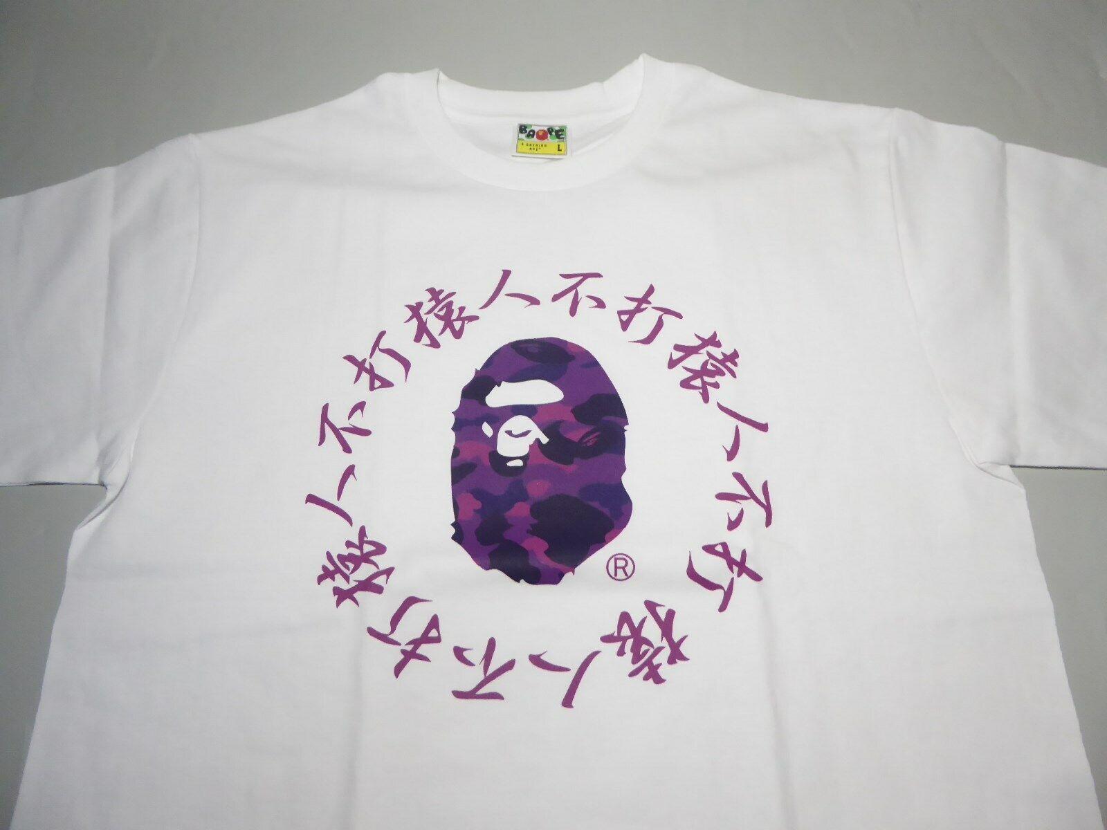 19925 bape color camo kanji logo white purple tee tee XXL