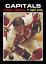 RETRO-1970s-NHL-WHA-High-Grade-Custom-Made-Hockey-Cards-U-PICK-Series-2-THICK thumbnail 143