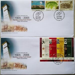 Malaysia FDC with MS & Stamps (30.08.2005) - 100th Ann of The Malay College