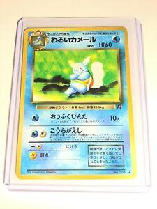 Wartortle-Oscuro-japones-Team-Rocket-Set-N-008-poco-frecuentes-Pokemon-Tarjeta-casi-como-nuevo
