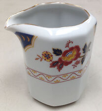 Mikasa Far East Creamer Pitcher Blue Red Gold Yellow Octagon Asian L6104 Japan
