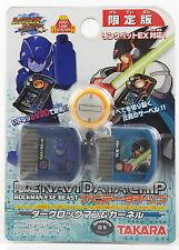 Takara Megaman Exe Beast Pet EX Navi Data Chip Limited