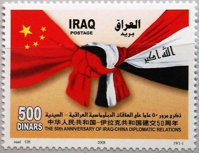 Irak Iraq Irak 2008 1760 50th Ann Diplomatic Relationships With Prc China Flag Mnh Einen Effekt In Richtung Klare Sicht Erzeugen