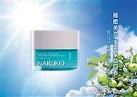 Naruko Apple Seed & Tranexamic Acid Black Spots n Lines Defying Night Gelly 60g