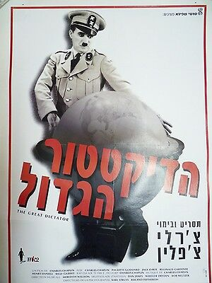 Vintage Poster Charlie Chaplin Film The Great Dictator French & Hebrew 100 X71cm Sale Overall Discount 50-70% Art