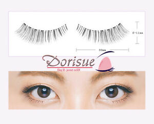 632990dc750 Details about (T6)3 Pairs japanese False eyelashes Glamorous clear root  nude makeup natural