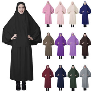 abb4828ee49 Set Muslim Women Prayer Hijab Dress Abaya Khimar Scarf Burqa Niqab ...