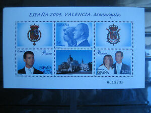 Sello-H-B-ESPANA-2004-MONARQUIA